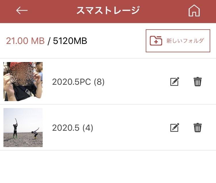 画像に alt 属性が指定されていません。ファイル名: IMG_7682.jpg