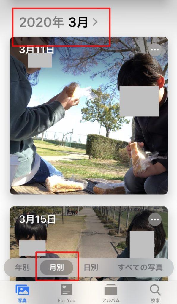 画像に alt 属性が指定されていません。ファイル名: IMG_E7698-596x1024.jpg